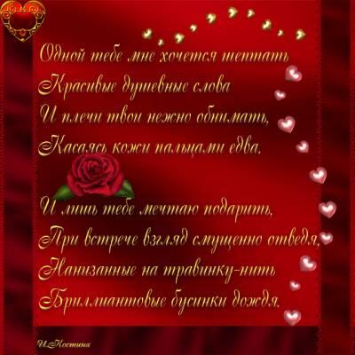 sosat-nezhno-yaytsa