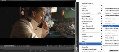 Как из 3d фильма сделать обычный