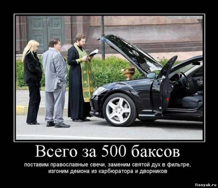http://fisnyak.ru/_nw/15/s15740645.jpg