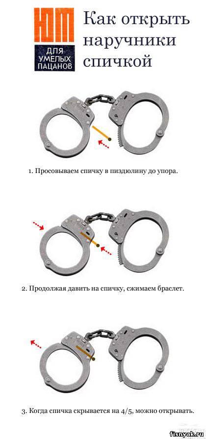 http://fisnyak.ru/_nw/23/40615916.jpg