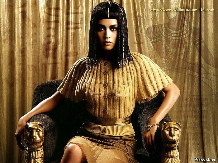 Клеопатра первая женщина покарившая