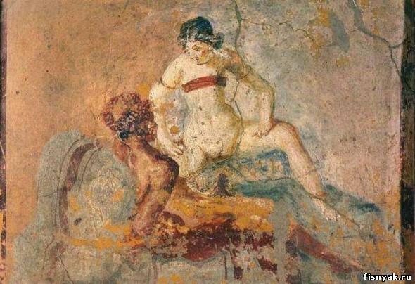 Все о сексе в древней мире