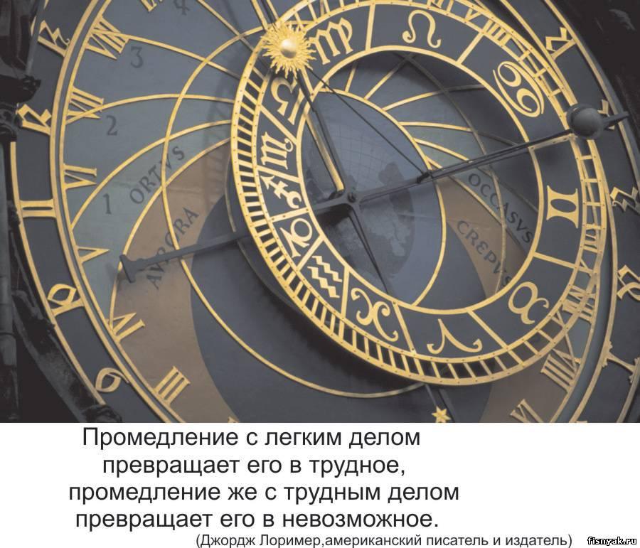 гороскоп путешествий для овна