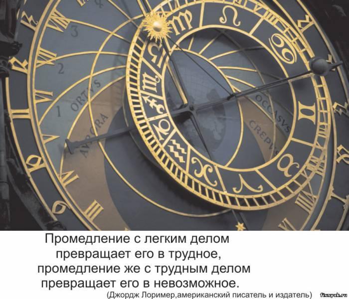 гороскоп от павла глобы для овнов на 2011 год