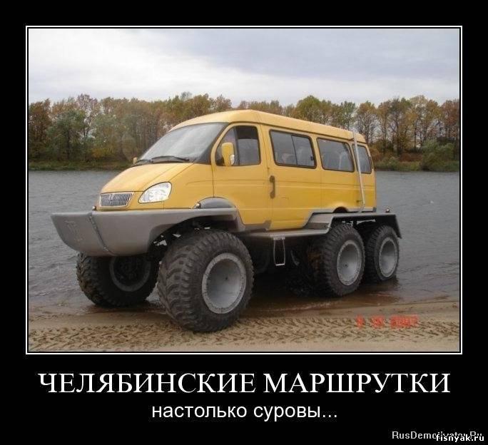 http://fisnyak.ru/_nw/6/03733430.jpg