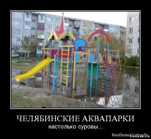 http://fisnyak.ru/_nw/6/13181148.jpg