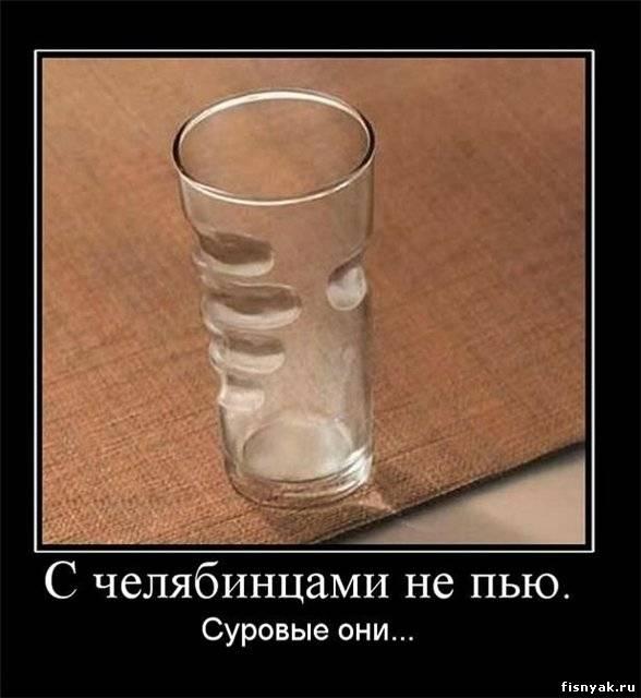 http://fisnyak.ru/_nw/6/24773550.jpg