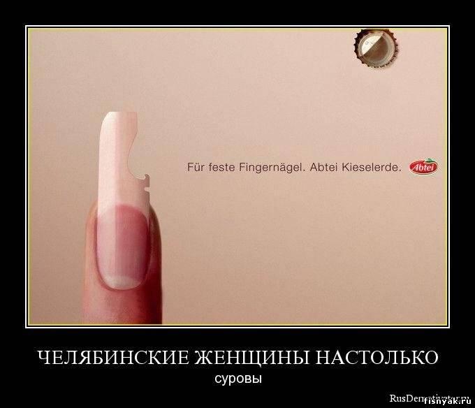 http://fisnyak.ru/_nw/6/48562966.jpg