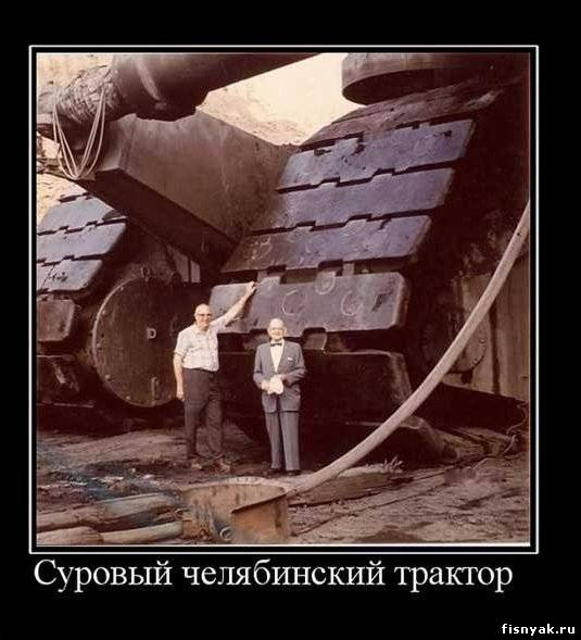 http://fisnyak.ru/_nw/6/48779077.jpg