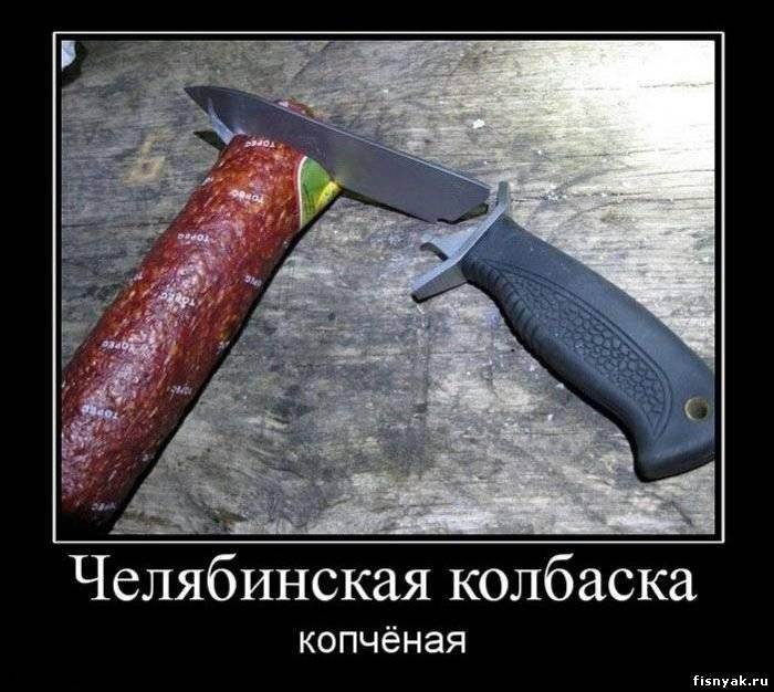 http://fisnyak.ru/_nw/6/54657796.jpg