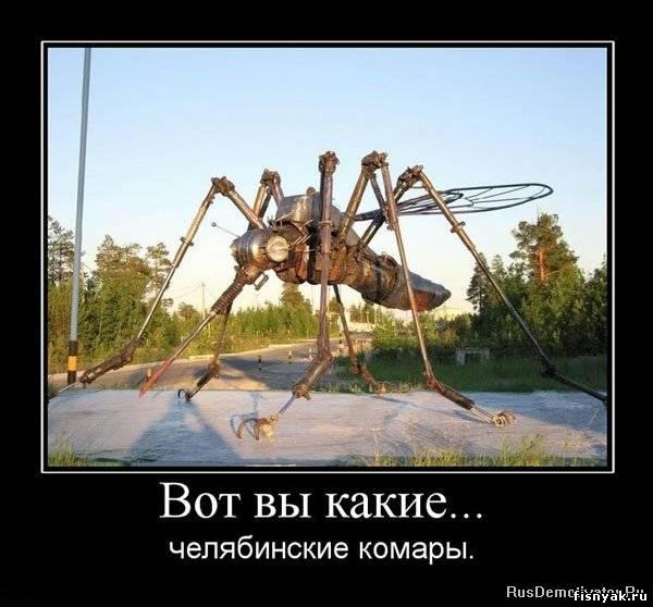 http://fisnyak.ru/_nw/6/56108624.jpg