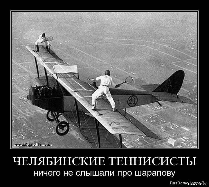 http://fisnyak.ru/_nw/6/61771143.jpg