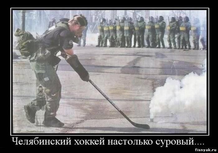 http://fisnyak.ru/_nw/6/69715853.jpg