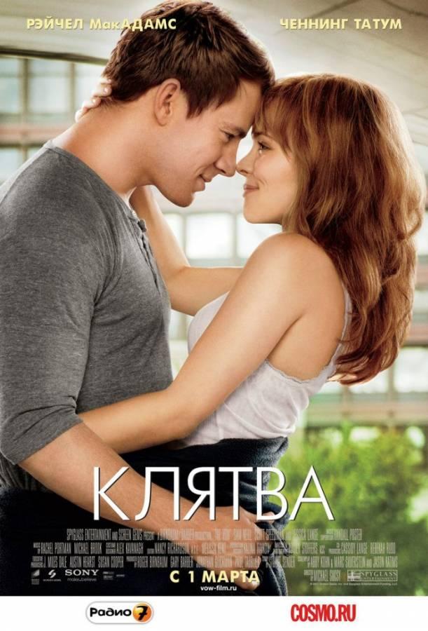 смотреть онлайн фильм лето одноклассники любовь в hd на русском