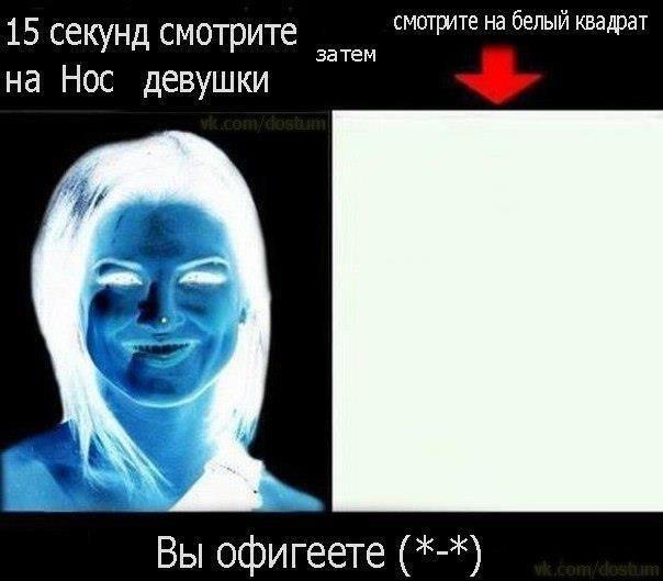 Обман зрения приколы картинки ...: pictures11.ru/obman-zreniya-prikoly-kartinki.html
