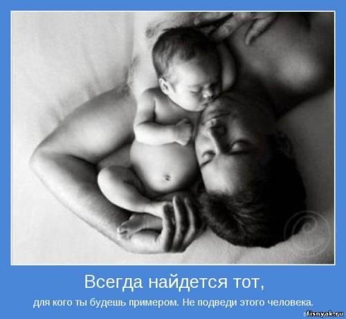 http://fisnyak.ru/post/post119/s01523539.jpg