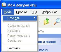 http://fisnyak.ru/post/post6/10.jpg