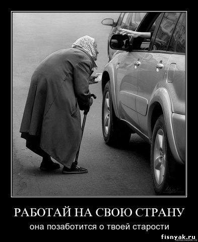 http://fisnyak.ru/post/post80/5d04a_416124cd14fe.jpeg