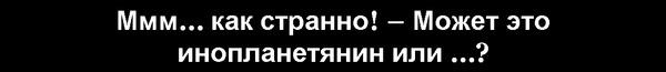 http://fisnyak.ru/post2/post10/21.jpg